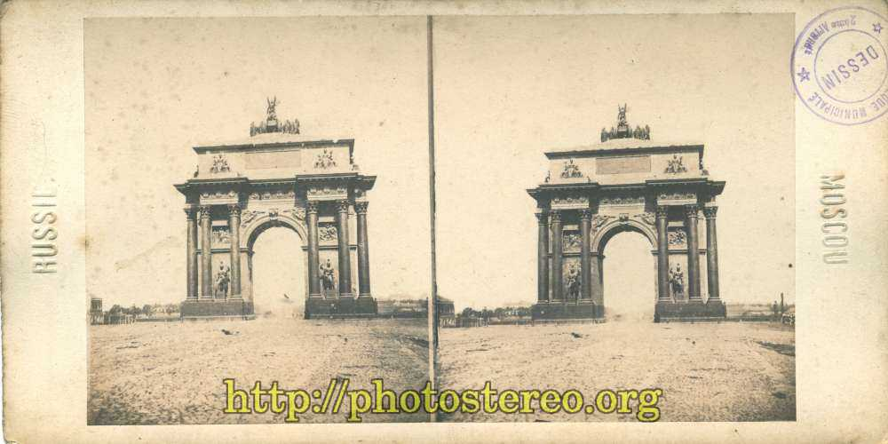 Russie - Moscou  Arc de triomphe (Russia - Moscow.  Triumphal arch)